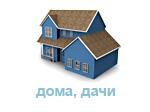 Продам дом в деревне 900000 руб.