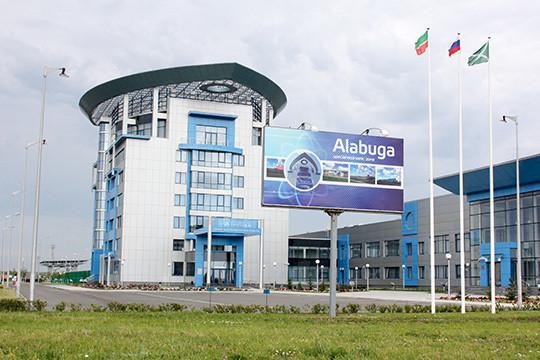 «Алабуга» признана самой эффективной ОЭЗ в России